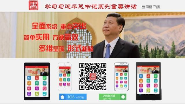 Xi, - a modern multimédiás vezető _